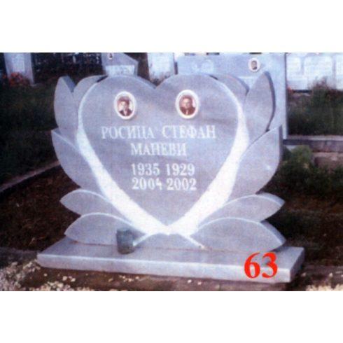 Паметник мрамор  63А