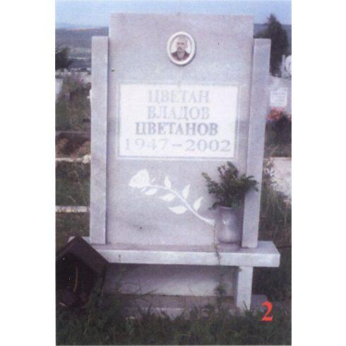 Паметник мрамор  2А