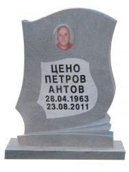 Паметник мрамор №32