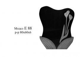 ПАМЕТНИК ГРАНИТ МОДЕЛ- Е 88