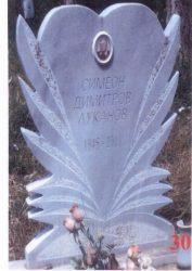 Паметник мрамор  30А
