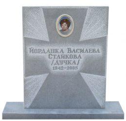 Паметник мрамор №20