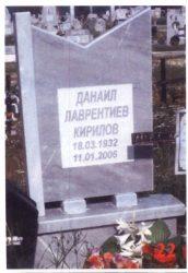 Паметник мрамор  22А