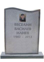 Паметник  мрамор №25