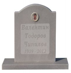 Паметник мрамор №7