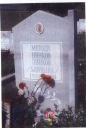 Паметник мрамор  12А