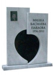 Паметник №45