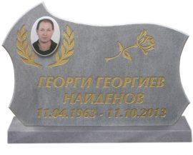 Паметник мрамор №18