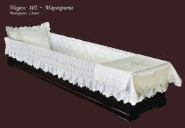 Драпепия за ковчег № 102 сатен бяла