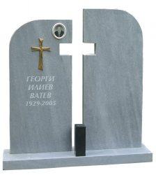 Паметник №41