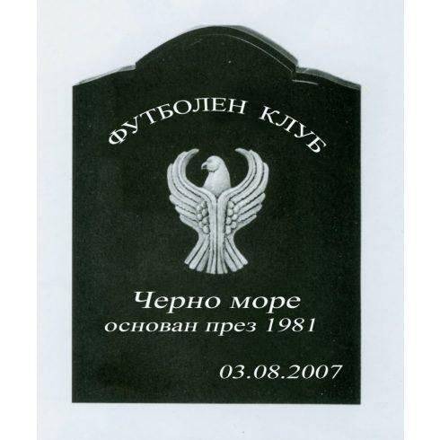 ПАМЕТНИК ГРАНИТ МОДЕЛ ГРАВИРАНЕ 10-4