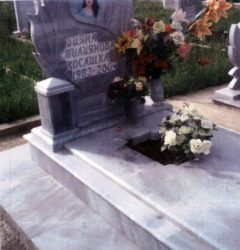 Паметник мрамор  87А