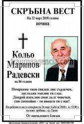 Кольо Маринов Радевски