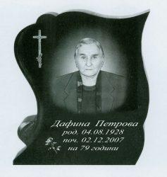 ПАМЕТНИК ГРАНИТ МОДЕЛ ГРАВИРАНЕ 10-1