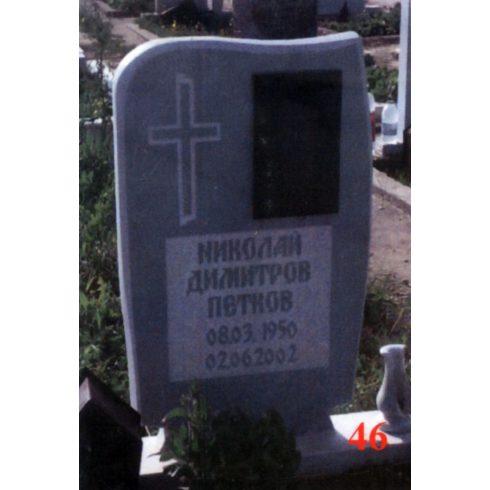Паметник мрамор  46А