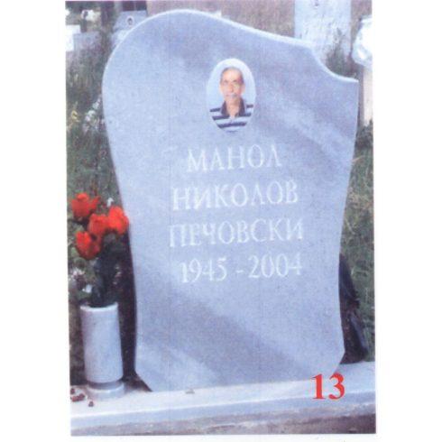 Паметник мрамор  13А