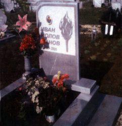 Паметник мрамор  83А