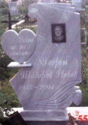 Паметник мрамор  55А