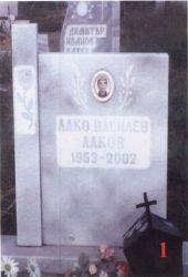 Паметник мрамор 1А