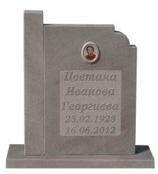Паметник мрамор №9