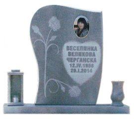 Паметник мрамор №30