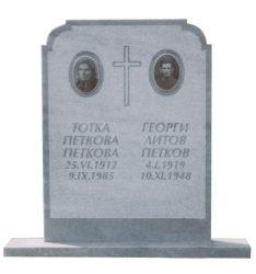 Паметник  мрамор №14