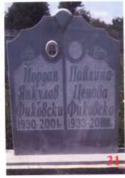 Паметник мрамор  31А