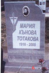 Паметник мрамор  6А