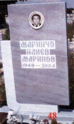 Паметник мрамор  48А