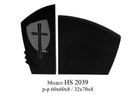 ПАМЕТНИК ГРАНИТ МОДЕЛ- HS 2039