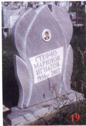Паметник мрамор  19А