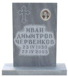 Паметник мрамор №6