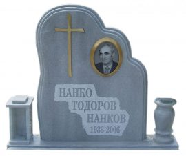Паметник №44