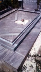 Паметник мрамор  84А