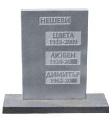 Паметник мрамор  №4
