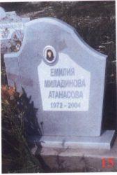Паметник мрамор  15А