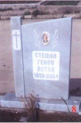 Паметник мрамор  8А