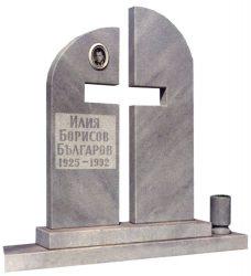 Паметник №43
