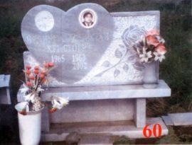Паметник мрамор  60А