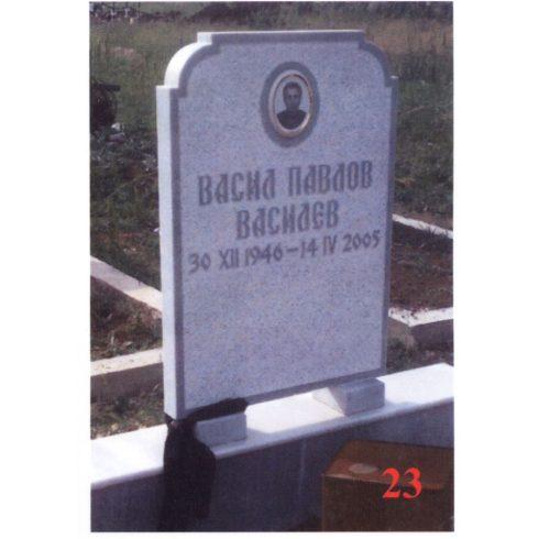Паметник мрамор  23А