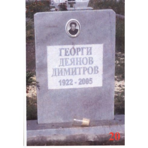 Паметник мрамор  20А