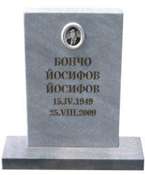 Паметник мрамор №1