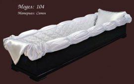 Драпепия за ковчег № 104 сатен бяла
